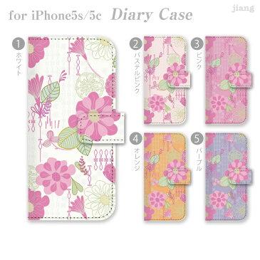 スマホケース 手帳型 全機種対応 手帳 ケース カバー iPhone 11 Pro Max iPhone11 iPhoneXS Max iPhoneXR iPhoneX iPhone8 iPhone7 iPhone Xperia 1 SO-03L SOV40 Ase XZ3 XZ2 XZ1 XZ aquos R3 sh-04l shv44 R2 sense2 galaxy S10 S9 S8 ボタニカル柄 21-ip5-ds0064-zen2