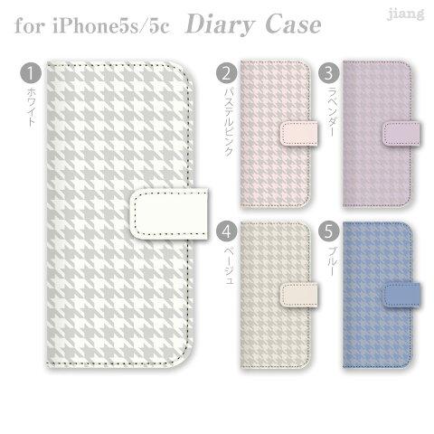 【jiang(ジアン)】ダイアリーケース 手帳型 iPhone5s iPhone5c iphone 5s 5c Xperia AQUOS ARROWS GALAXY ケース カバー スマホケース かわいい おしゃれ きれい 千鳥格子 21-ip5-ds1021-zen