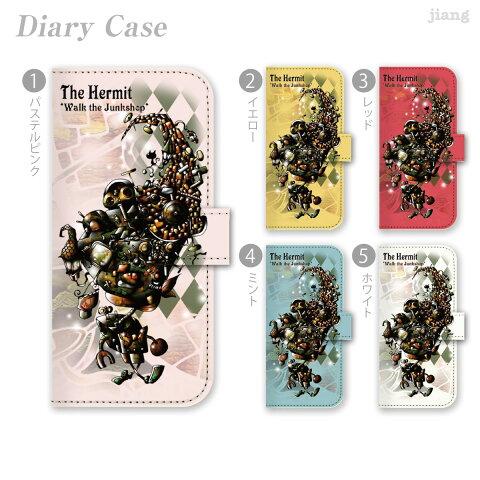 iPhone6 Plus 4.7 5.5 ダイアリーケース 手帳型 ケース カバー スマホケース ジアン jiang かわいい おしゃれ きれい Little World 隠者 25-ip6-ds0016