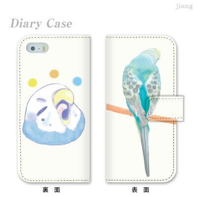 まゆイヌ 手帳型ケース 全機種対応ジアン jiang ダイアリーケース 全機種対応 iPhone6 Plus iPh...