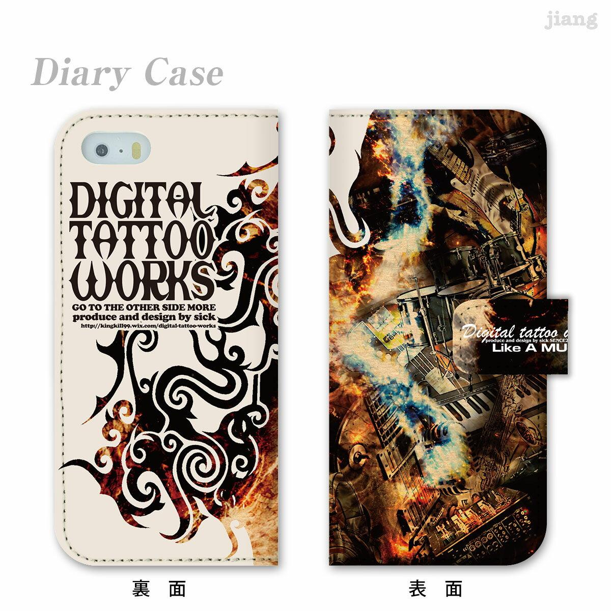 スマホケース 手帳型 全機種対応 手帳 ケース カバー iPhone SE 11 Pro Max iPhoneXS Max iPhoneXR iPhoneX iPhone8 iPhone7 iPhone Xperia 1 SO-03L SOV40 Ase XZ3 XZ2 XZ1 XZ aquos R3 sh-04l shv44 R2 sense2 galaxy S10 S9 S8 Digital tattoo works 56-ip5-ds0002