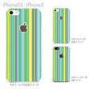 【iPhone5S】【iPhone5】【iPhone5sケース】【iP...