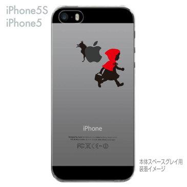 iPhone SE iPhone5s iPhone5 ケース スマホケース カバー クリア iphone クリアケース ハードケース Clear Arts クリアーアーツ 【赤ずきんちゃん】 08-ip5-ca0082