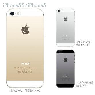 iPhone5S 明確案例 iPhone5S ArtsiPhone5s 清除案例為 iPhone 5 iPhone 5 s 案例 iPhone5S 板上釘釘 iPhone5S 明確涵蓋 iPhone5S smahocase 透明的硬質案例服飾插圖清晰藝術 08-ip5s-ca0108