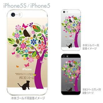 IPhone 5 的 iPhone 清楚 iPhone iphone 5 5 s smahocase iPhone5s 硬 iPhone5s 透明罩打扮 iphone5s iphone5 明確案例的 IPhone iPhone5s 案例清除藝術插圖 iPhone5s iPhone 5 的 22-ip5-ca0070 10P24Oct15