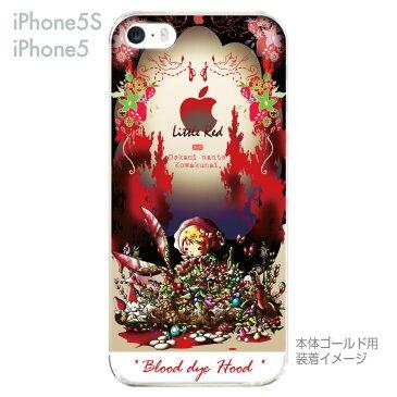 iPhone5S iPhone5 iPhone5ケース iPhone カバー スマホケース クリアケース ハードケース 着せ替え iPhone5s ケース クリア イラスト【Little World】【赤ずきんちゃん】 25-ip5s-am0038