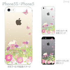 iPhone5sカバー/iPhone5カバー/スマホカバー/スマートフォン/クリアケース【iPhone5S】【iPhone...