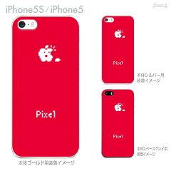 【iPhone5S】【iPhone5】【Clear Arts】【iPhone5sケース】【iPhone5ケース】【カバー】【スマホケース】【クリアケース】【クリアーアーツ】【Pixelアップル】 47-ip5s-tm0022