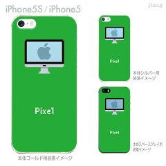 【iPhone5S】【iPhone5】【Clear Arts】【iPhone5sケース】【iPhone5ケース】【カバー】【スマホケース】【クリアケース】【クリアーアーツ】【Pixel PC】 47-ip5s-tm0026