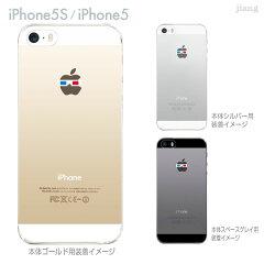 【iPhone5S】【iPhone5】【Clear Arts】【iPhone5sケース】【iPhone5ケース】【カバー】【スマホケース】【クリアケース】【クリアーアーツ】【3Dメガネ】 47-ip5s-tm0031