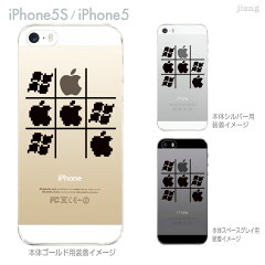 【iPhone5S】【iPhone5】【Clear Arts】【iPhone5sケース】【iPhone5ケース】【カバー】【スマホケース】【クリアケース】【クリアーアーツ】【マルバツゲーム】 47-ip5s-tm0034