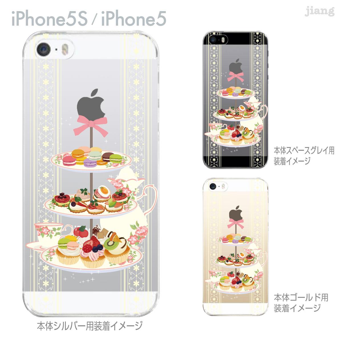 iPhone SE iPhone5s iPhone5 ケース スマホケース カバー クリア クリアケース ハードケース Clear Arts クリアーアーツ【アフタヌーンティー】 09-ip5s-ca0037