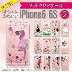 iPhone6s������