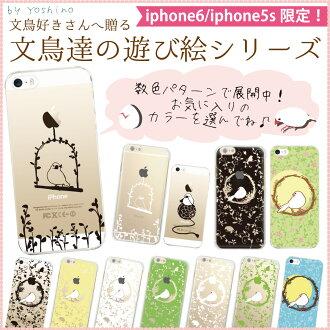 iPhone 5 的 iPhone 案例封面和 smahocase 清除藝術小米 Mi4 iPhone6s iphone5s iPhone6 iPhone5 s iPhone 加 6 明確案例清晰的硬案例服飾插圖案例明確吉野 38 ip6 禪 10P24Oct15