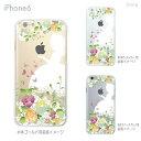 iphone8ケース iPhone8 ケース iphone7ケース iphone7 plus ケース iphone7s ケースiphone7 plus iPhone6s iPhone6 Plus iphone SE ケース スマホケース ハードケース カバー クリアケース かわいい 白雪姫 08-ip6-ca0100b