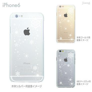 iPhone8ケース iphone8 ケース iPhone7ケース iPhone7 ケースiphone クリアケース クリア ソフトケース iphone8 iphone7s Plus iPhone6s iPhone6 Plus アイフォン8 スマホケース カバー TPU かわいい スノウ 09-ip6-tpsn0001