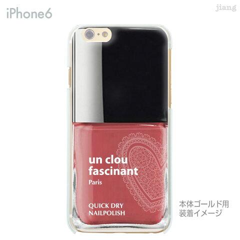 iPhone 12 SE 11 Pro Max ケース iPhone12 iPhone11 iPhoneXS Max iPhoneXR iPhoneX iPhone8 Plus iPhone iphone7 Plus iPhone6s iPhone5s スマホケース ハードケース カバー かわいい コスメ ネイル 21-ip6-ca0030