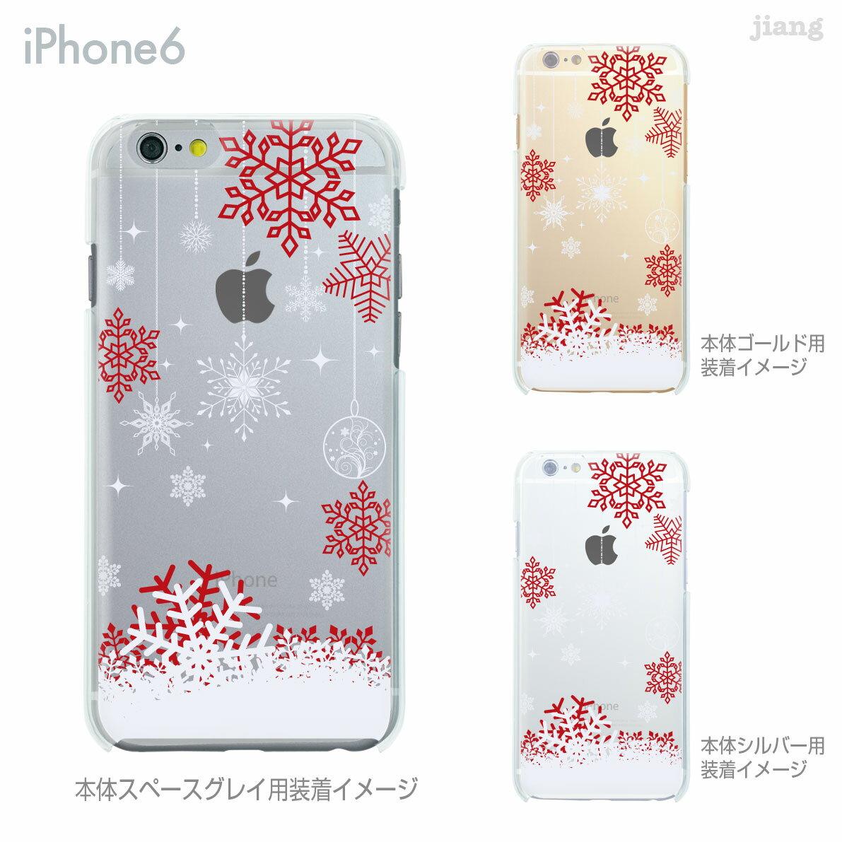 iPhone 11 Pro Max アイフォンX ケース iPhone SE iPhone11 iPhoneXS Max iPhoneXR iPhoneX iPhone8 Plus iphone7 Plus iPhone6s スマホケース ハードケース カバー かわいい Vuodenaika 花柄 21-ip6-ne0039-s