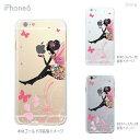 iPhone8ケース iphone8 ケース iPhone7ケース iPhone7 ケースiphone クリアケース クリア ソフトケース iphone8 iphone7s Plus iPhone6s iPhone6 Plus アイフォン8 スマホケース カバー TPU かわいい 着せ替え フェアリー 22-ip6-tp0094