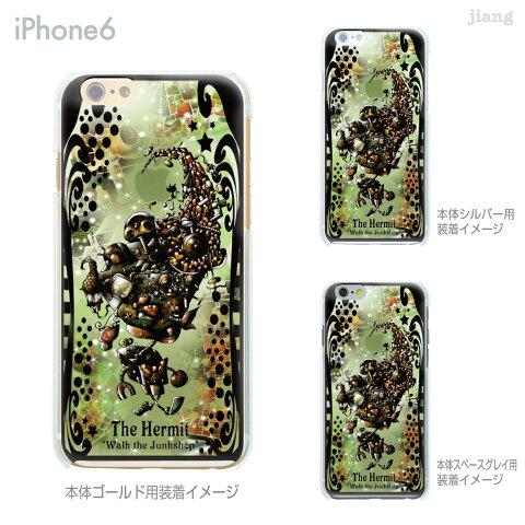iPhone 11 Pro Max ケース iPhone11 iPhoneXS Max iPhoneXR iPhoneX iPhone8 Plus iPhone iphone7 Plus iPhone6s iphoneSE iPhone5s スマホケース ハードケース カバー かわいい Little World タロット 隠者 25-ip6-ca0110