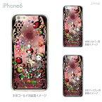 iPhone 11 Pro Max iPhone11 ケース iPhone Xi MAX XIR iPhoneXS Max iPhoneXR iPhoneX iPhone8 iphone7 Plus iPhone6s スマホケース ソフトケース カバー TPU かわいい かわいい Little World タロット 女教皇 25-ip6-tp0122