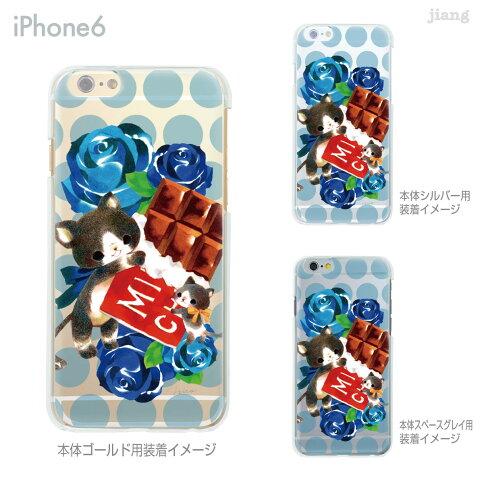 iPhone 12 SE 11 Pro Max ケース iPhone12 iPhone11 iPhoneXS Max iPhoneXR iPhoneX iPhone8 Plus iPhone iphone7 Plus iPhone6s iPhone5s スマホケース ハードケース カバー かわいい milkchai ねこチョコ 30-ip6-ca0013