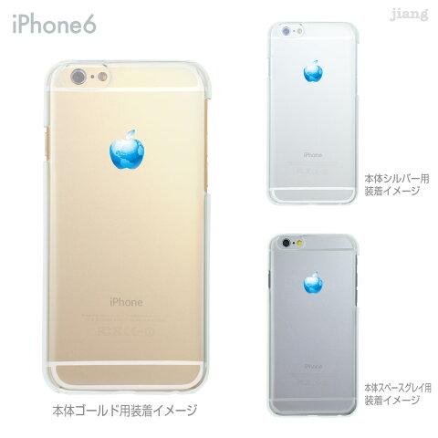 iPhone 12 SE 11 Pro Max ケース iPhone12 iPhone11 iPhoneXS Max iPhoneXR iPhoneX iPhone8 Plus iPhone iphone7 Plus iPhone6s iPhone5s スマホケース ハードケース カバー かわいい アップルアース 01-ip6-ca0180