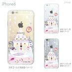 iPhone13 ケース mini pro max iPhone iPhone12 iPhone11 iPhoneXS iPhoneXR iPhoneX iPhone8 iphone7 Plus iPhone6s スマホケース ソフトケース カバー TPU かわいい かわいい 着せ替え おおでゆかこ 出航 33-ip6-tp0007