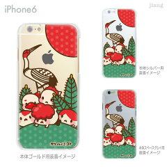 ハードクリアケース アイフォン6iPhone6s iPhone6 Plus iphone ケース スマホケース ハードケー...