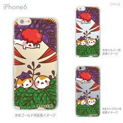 ソフトクリアケース アイフォン6 アイフォン6sソフトケース iPhone6s iPhone6 Plus iPhone ソフ...