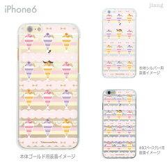 ソフトクリアケース アイフォン6iPhone6s iPhone6 Plus ソフトケース iphone Clear Arts ケース...