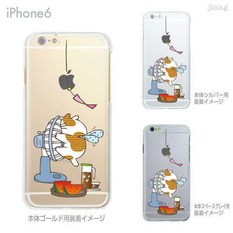 iPhone 12 SE 11 Pro Max ケース iPhone12 iPhone11 iPhoneXS Max iPhoneXR iPhoneX iPhone8 Plus iPhone iphone7 Plus iPhone6s iPhone5s スマホケース ハードケース カバー かわいい のらんち 67-ip6-ca0009