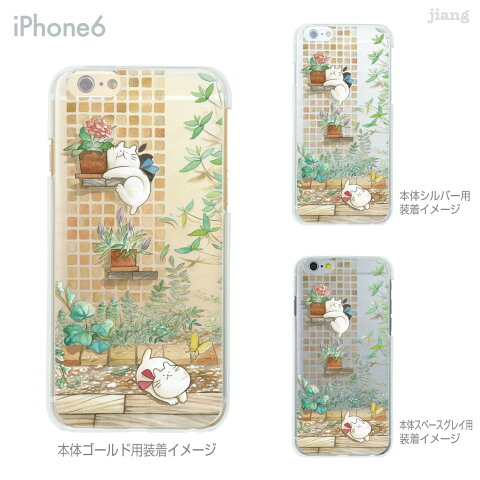 iPhone 12 SE 11 Pro Max ケース iPhone12 iPhone11 iPhoneXS Max iPhoneXR iPhoneX iPhone8 Plus iPhone iphone7 Plus iPhone6s iPhone5s スマホケース ハードケース カバー かわいい のらんち 67-ip6-ca0010