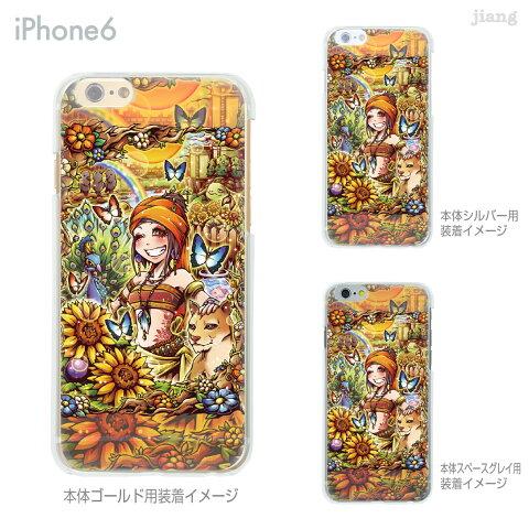 iPhone 12 SE 11 Pro Max ケース iPhone12 iPhone11 iPhoneXS Max iPhoneXR iPhoneX iPhone8 Plus iPhone iphone7 Plus iPhone6s iPhone5s スマホケース ハードケース カバー かわいい JAIBON 晴れ女 77-ip6-ca0001