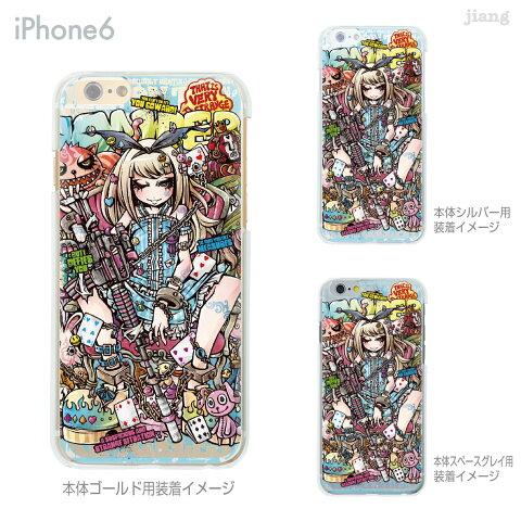 iPhone 12 SE 11 Pro Max ケース iPhone12 iPhone11 iPhoneXS Max iPhoneXR iPhoneX iPhone8 Plus iPhone iphone7 Plus iPhone6s iPhone5s スマホケース ハードケース カバー かわいい Project.C.K. アリス 11-ip6-ca0041
