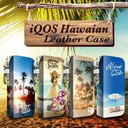 アイコスケース アイコス クリーナー ヒートスティック アイコスカバー シンプル おしゃれ ハワイアン