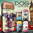 iQOS アイコス シール ケース カバー タバコ 電子タバコ ステッカー アイコスシール iQOSシール 犬 イヌ iqos-041-cp
