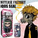 iQOS アイコス シール ケース カバー タバコ 電子タバコ ステッカー アイコスシール iQOSシール 作家 Nut case iqos-047