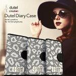 デュテル手帳型ケース
