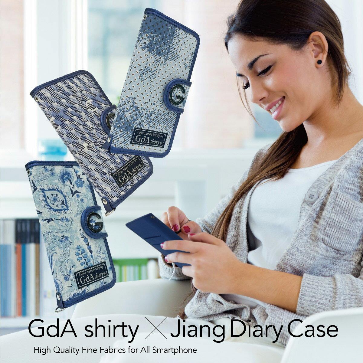 スマートフォン・携帯電話用アクセサリー, ケース・カバー  iPhone7 iPhone7 Plus iPhone6s iPhone6 Plus area Xperia XZ SO-01J AQUOS arrows galaxy gda jiang-gda-cp