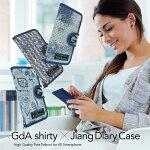 gda手帳型ケース