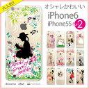 iPhone7 iPhone6s iPhone6 Plus iphone5s iPhone5 ケース カバー Clear Arts スマホケース iPhone アイフォン5s アイフォン6 クリアケース クリアカバー クリアーアーツ ハードケース イラスト 白雪姫 着せ替え 97-ip6-011