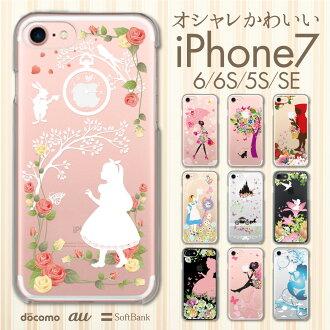iPhone6 4.7吋 Plus 5.5吋 iphone5s iPhone5 透明硬式保護殼 愛麗絲 白雪公主 08 ip5 ca0100b