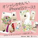 iPhone7 iPhone6 iPhone5s iPhone5 iphone Clear Arts ケース カバー スマホケース クリアケース クリアカバー かわいい ハードケース イラスト 白雪姫 着せ替え 08-ip5s-kawaii