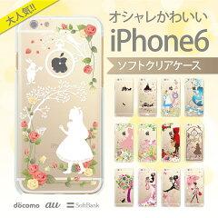 ソフトクリアケースiPhone6ケース「Clear Arts」シリーズiPhone6 Plus 4.7 5.5 ケース カバー C...