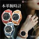 腕時計 メンズ レディース 本革 革 レザー KC,s ケーシー...