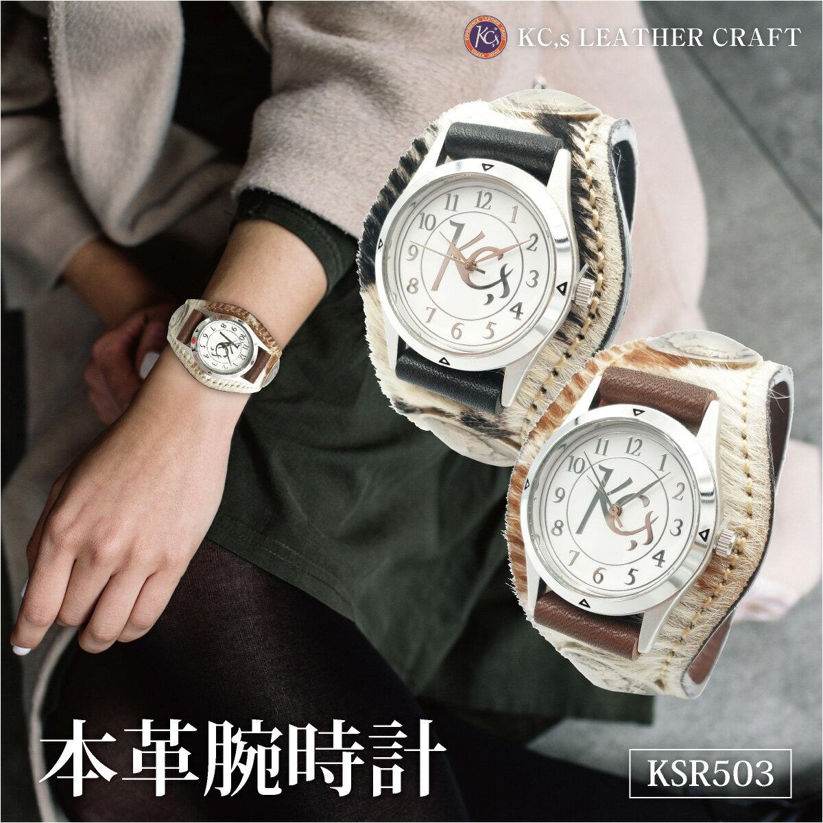 腕時計, 男女兼用腕時計  KC,s 3 ksr503