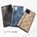 iPhone 11 Pro Max ケース iPhone11 Pro Max ガラス保護フィルム付 アイフォン11 アイフォンプロ アイフォンイレブン カバー iphoneケース スマホケース ハードケース かわいい おしゃれ Zipper ipxi-035 2