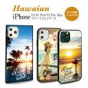 iPhone 11 Pro Max ケース iPhone11 Pro Max ガラス保護フィルム付 アイフォン11 アイフォンプ……