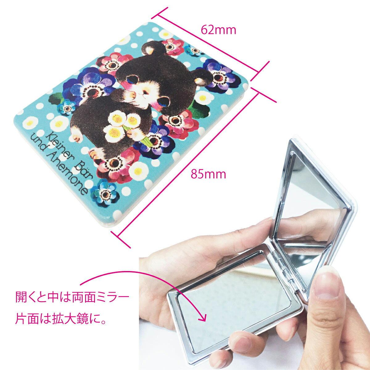 手鏡 コンパクトミラー ハンドミラー 拡大鏡付 持ち歩きに便利 かわいい ともわか  発送はメール便 mr-008